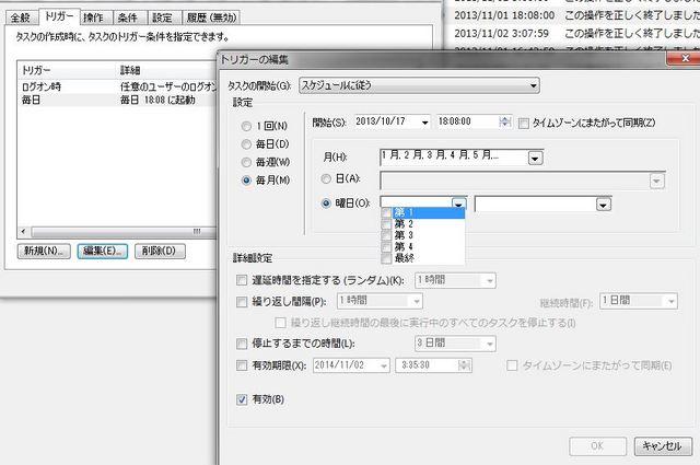 20131102-33550.jpg