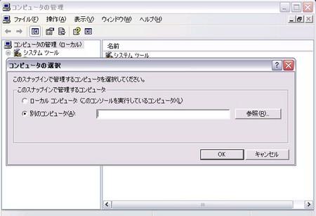 win_c_m.jpg